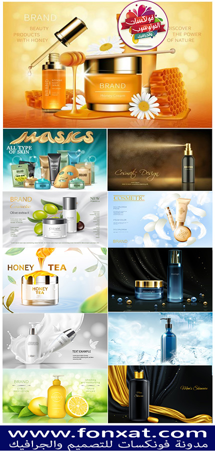 Vector Cosmetics Package 3D Illustration