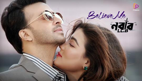 Believe Me Lyrics (বিলিভ মি) Nabab LLB | Shakib Khan | Mahiya Mahi