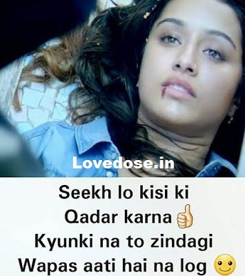 sad status images for whatsapp dp