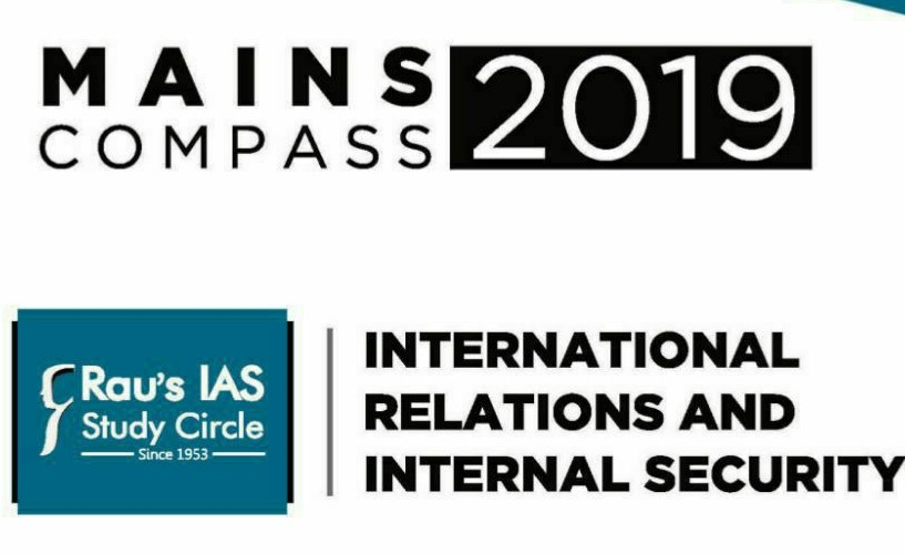 International Relations & Internal Security IAS Mains