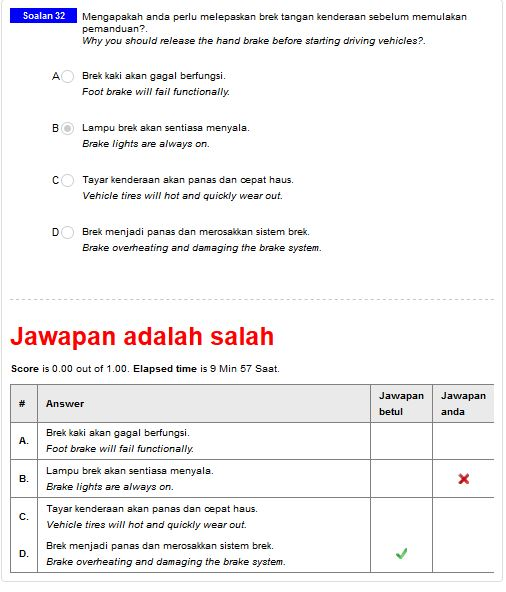 Contoh Soalan Kpp 01 Ujian Berkomputer Soalan Aa