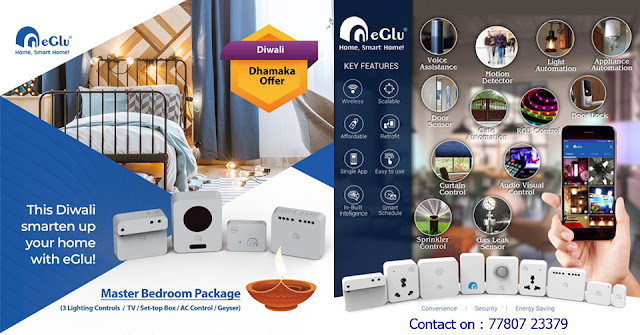 eGlu Home Automation DIWALI Dhamaka Offer