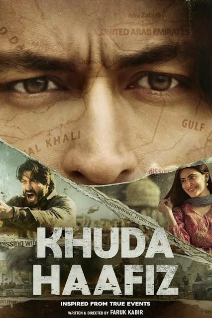 Abducted Movie 2007 : abducted, movie, Khuda, Hafiz, Movie, Download, Hindi, 720p,, FileZilla, Bhojpuri, Remark|, Latest, Quality