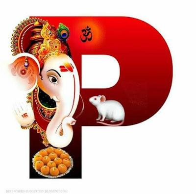 Ganesha-alphabet-P-images-download