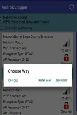تحميل برنامج دمبر لاختراق الشبكات