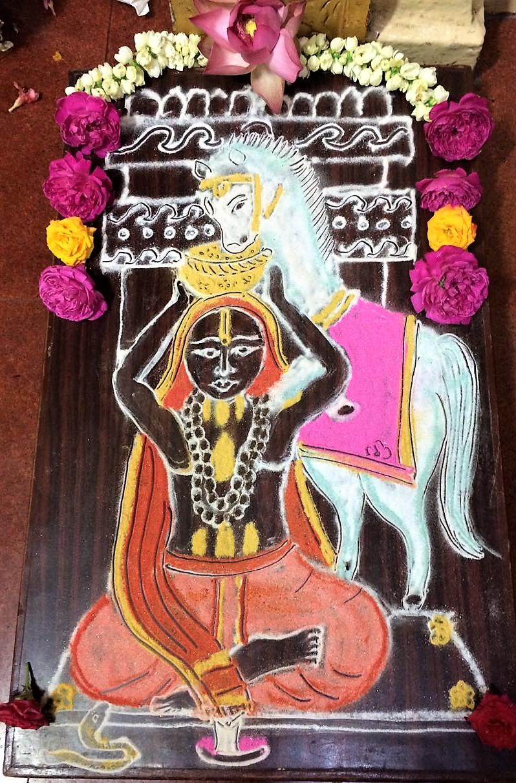 Brihad Bhagavatamrita Epub Download