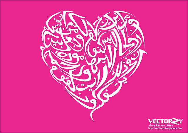 Download Kaligrafi Ar - Rum 21 Bentuk Hati ( Love )Vector CorelDraw CDR