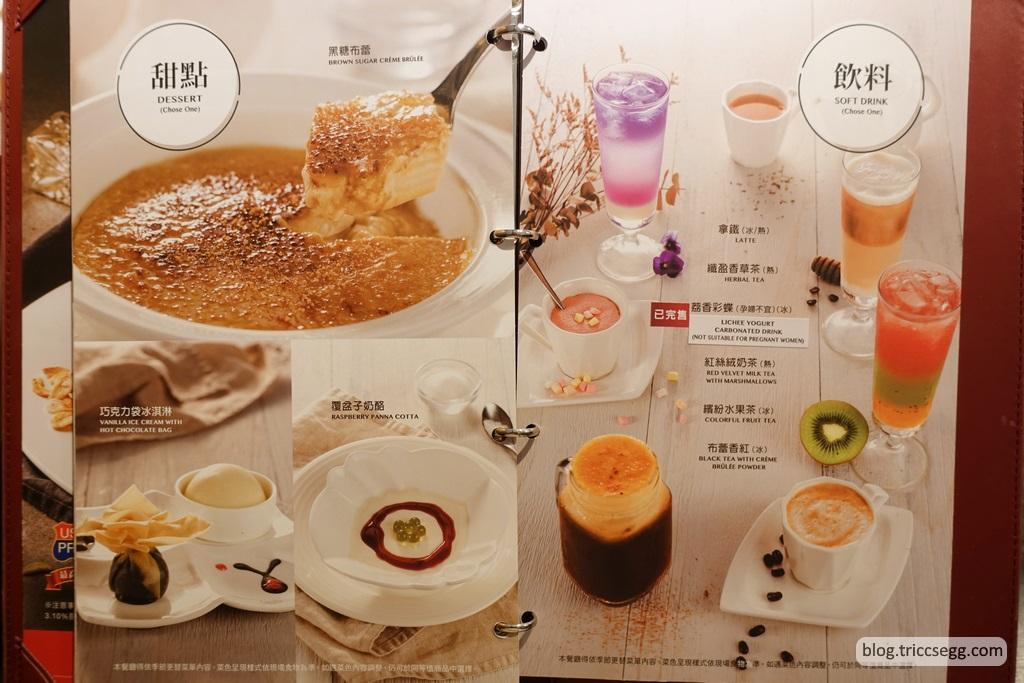 西堤牛排菜單(8).jpg