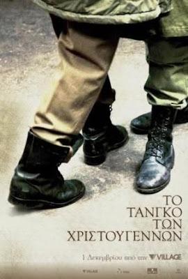 Christmas tango, film