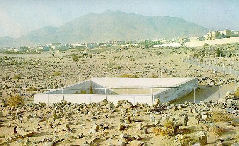 Battle of Badr
