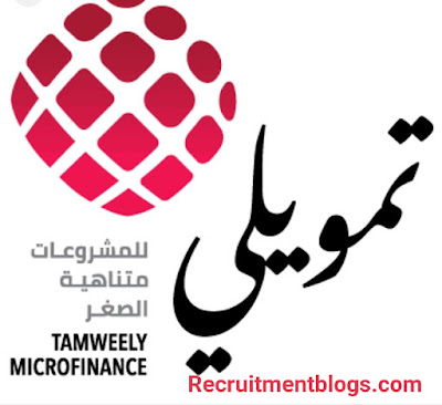 Business Process Analyst At Tamweely | Business Management graduates |0 – 2 years of experience