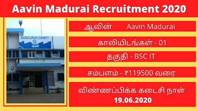Aavin Madurai Recruitment 2020