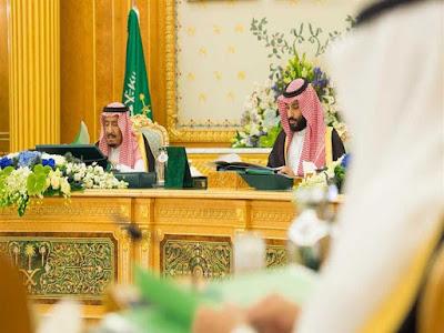 الملك سلمان, ولى العهد السعودي, محمد بن سلمان, الرئيس السيسي, عزاء هجوم المنيا, هجوم المنيا الارهابي, دير الأنبا صموئيل,
