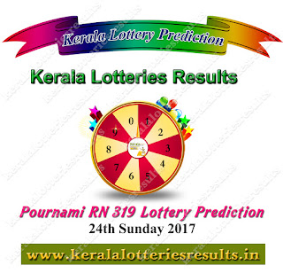 keralalotteriesresults guessing, keralalotteriesresults.in prediction, kerala lottery pournami guessing, kerala lottery guessing, kerala lottery result today guessing, kerala lottery three digit result, kerala lottery prediction, kerala lottery pondicherry guessing number, kerala lottery lucky number today pournami, kerala lottery tomorrow result, kerala lottery lucky number today 24.12.2017, kerala lottery prediction 24/12/2017, kerala lottery guessing 24-12-2017