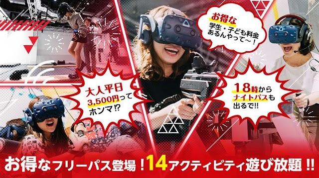 【新宿新景點】體驗 VR ZONE SHINJUKU 走入日本最大虛擬遊戲樂園