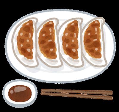 お皿に盛られた餃子のイラスト