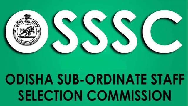 OSSSC Recruitment 2019 Notification:उड़ीसा अधीनस्थ कर्मचारी चयन आयोग में भर्तियाँ,जल्द करें आवेदन