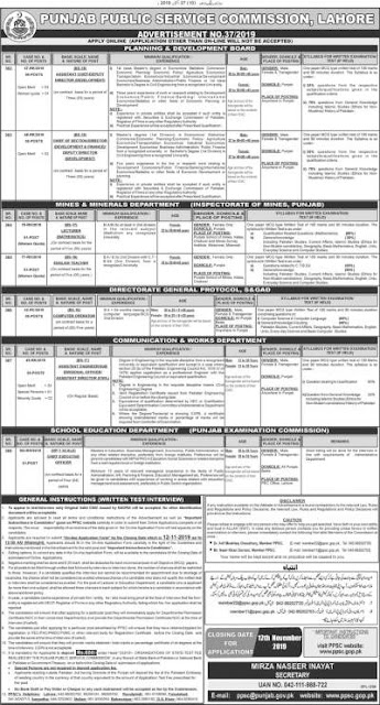 https://www.jobspk.xyz/2019/10/ppsc-jobs-oct-2019-latest-advertisement-test-paper-and-syllabus-pattern.html