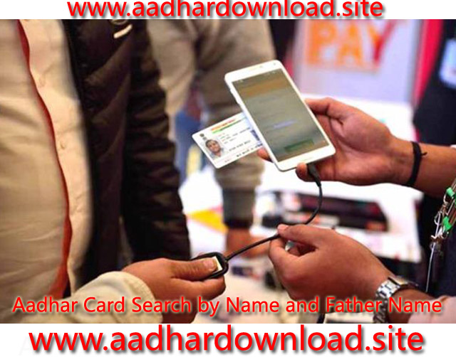 aadhar-card-search-aadhar-card-by-name-and-father-name