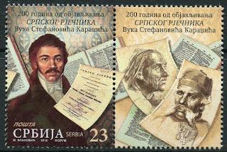 Serbia 2018 MNH Vuk Stefanovic Karadzic Serbian Dictionary