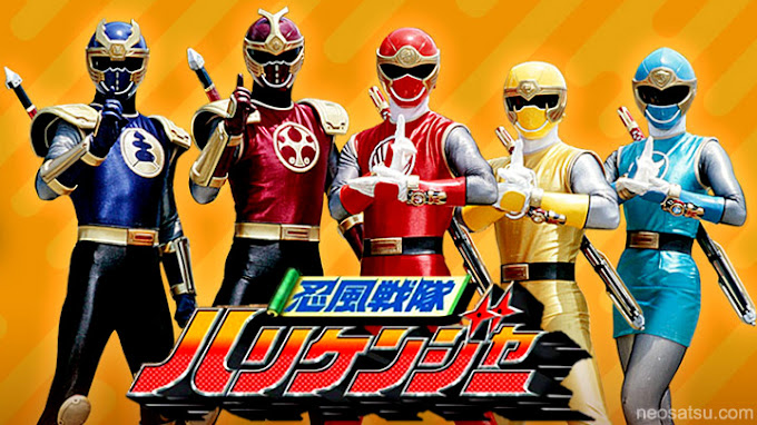 Ninpuu Sentai Hurricaneger Batch Subtitle Indonesia