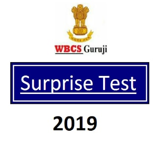 Surprise Test for students