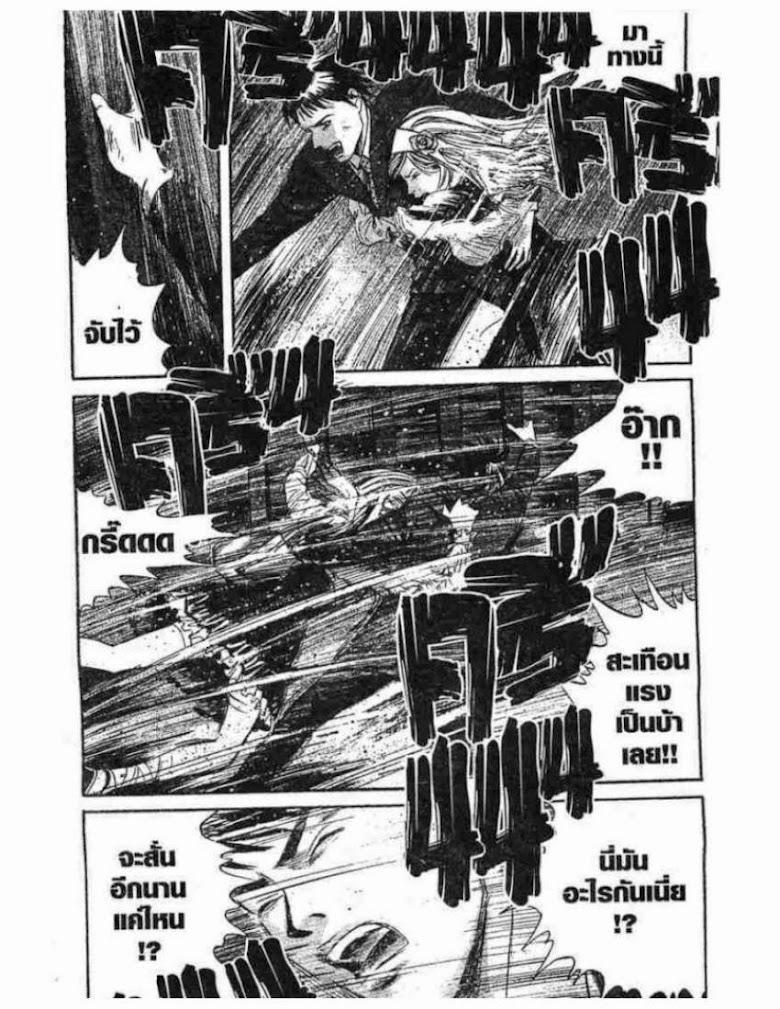 Kanojo wo Mamoru 51 no Houhou - หน้า 55
