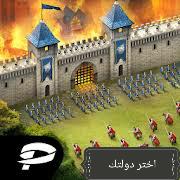 لعبة حرب السلاطين : السلالة العربية March of Empires مهكرة للاندرويد احدث اصدار