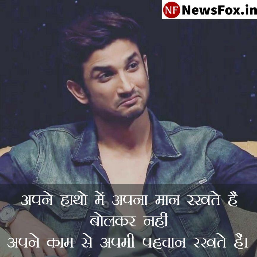 Rajput Attitude Status NewFox.in