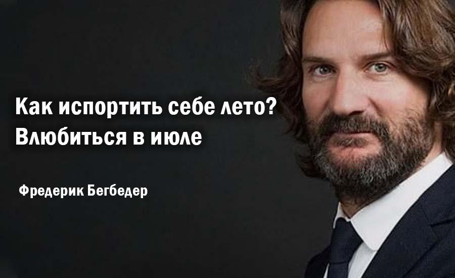 ТОП-30 Ироничных Цитат