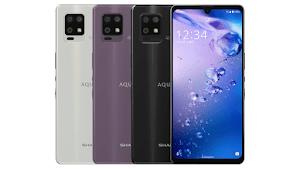 楽天モバイルが「AQUOS zero6」を10月14日に発売!超軽量ながら高性能、コスパの良さで注目のスマホ!