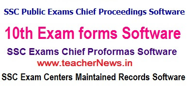 AP / TS SSC/ 10th Exams Chief Proceedings Software 2018 Proformas, Letters, Certificates