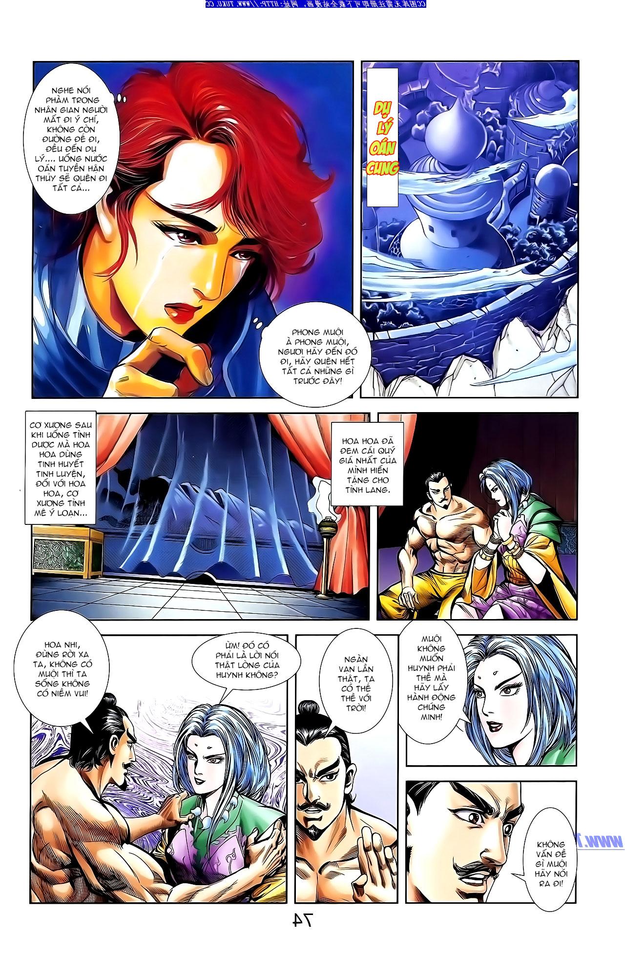 Cơ Phát Khai Chu Bản chapter 141 trang 18