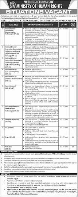 https://www.jobspk.xyz/2019/09/ministry-of-human-rights-pakistan-jobs-download-nts-form-online-nts-org-pk.html?m=1