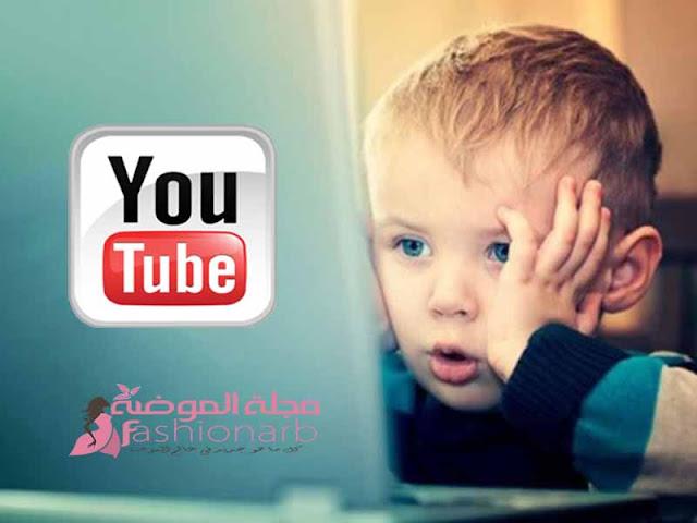 يوتيوب ستطلق حسابات للمراهقين تحت إشراف الرقابة الأبوية