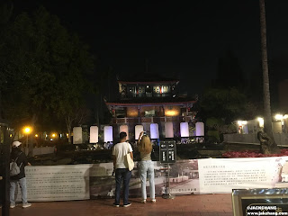 赤崁樓文化園區大門