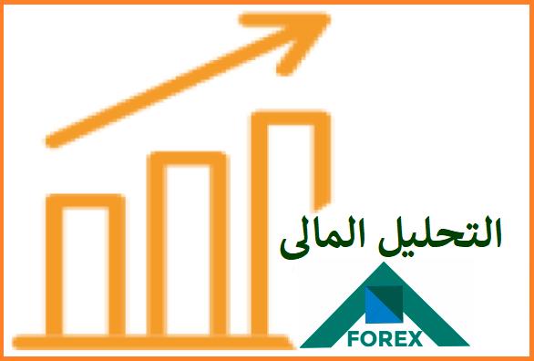 التحليل المالى والحركه المنتظره على العملات والنفط هذا الاسبوع