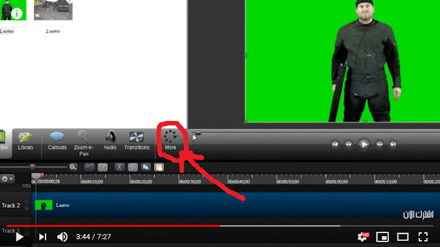 طريقة تغيير خلفيات الفيديوهات بالكامتازيا ستوديو8