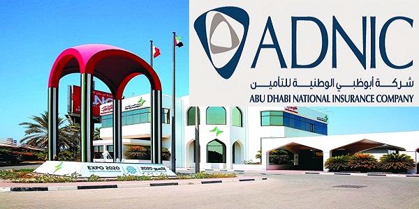 شركة أبوظبي الوطنية للتأمين وظائف