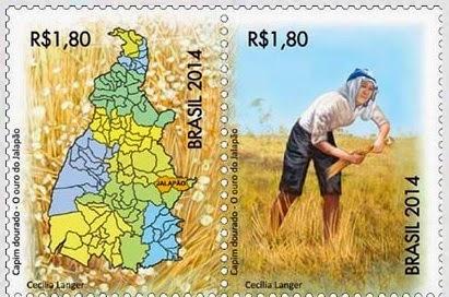 O primeiro selo da quadra alusiva à emissão Capim dourado – O ouro do  Jalapão mostra o Mapa do Estado do Tocantins ee1a1ea0a1020