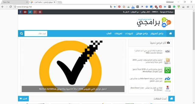 برنامج Download Google Chrome 2018 اصدار جديد