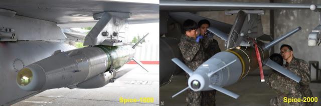 قنبلة Spice-1000 و Spice-2000 الاسرائيلية