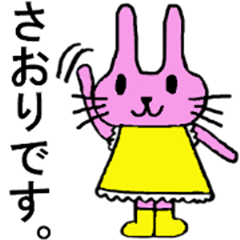 Saori's special for Sticker cute rabbit
