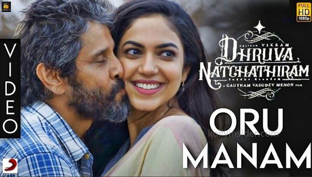 'Oru Manam', new song from Vikram's 'Dhruva Natchathiram'