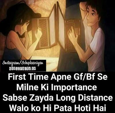 First Time Apne Gf/Bf Se Milne Ki Importance Sabse Jyada Long Distance Walo ko Hi Pata Hoti Hai