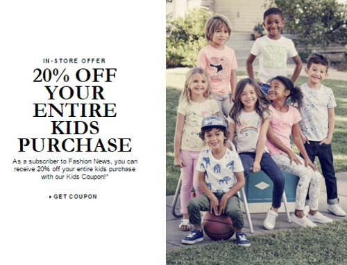 H&M 20% Off Entire Kids Purchase Coupon