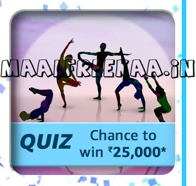 Answer International Yoga Day Quiz And Win