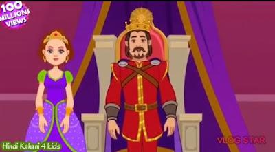 राजकुमारियों की कहानी - Rajkumariyo Ki Kahani
