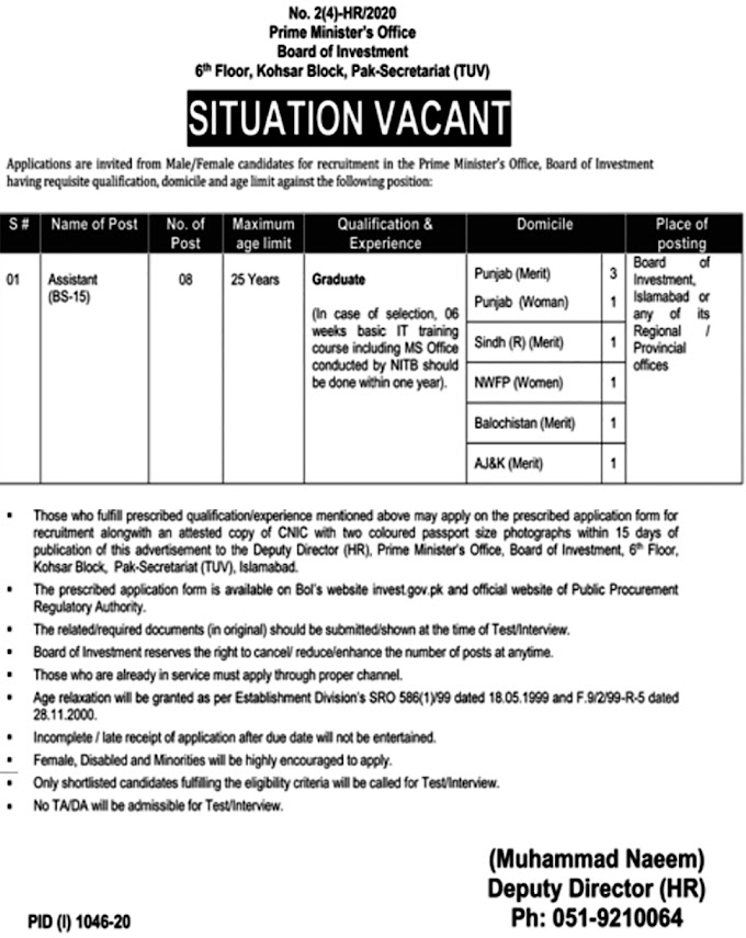 JOBS | Prime Minister's Office Board of Investment