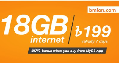 Banglalink-18GB-199Tk-internet-offer